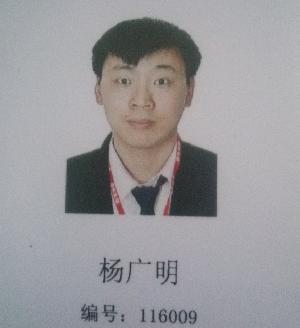 徐汇家教杨老师