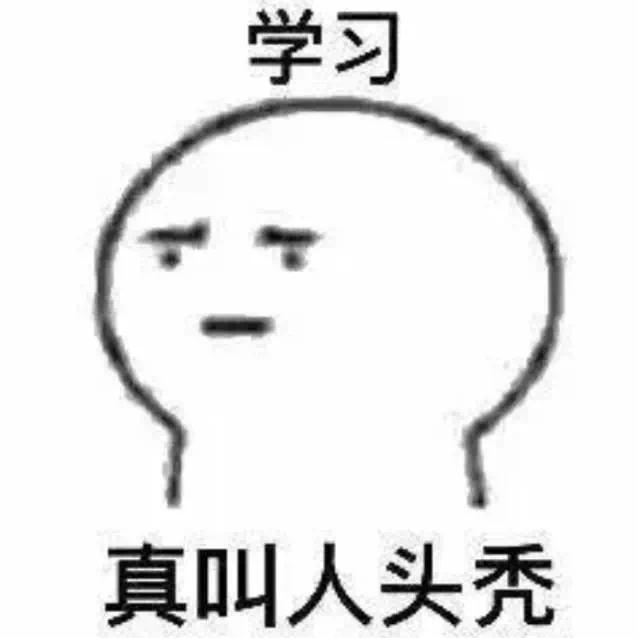 徐汇家教方老师