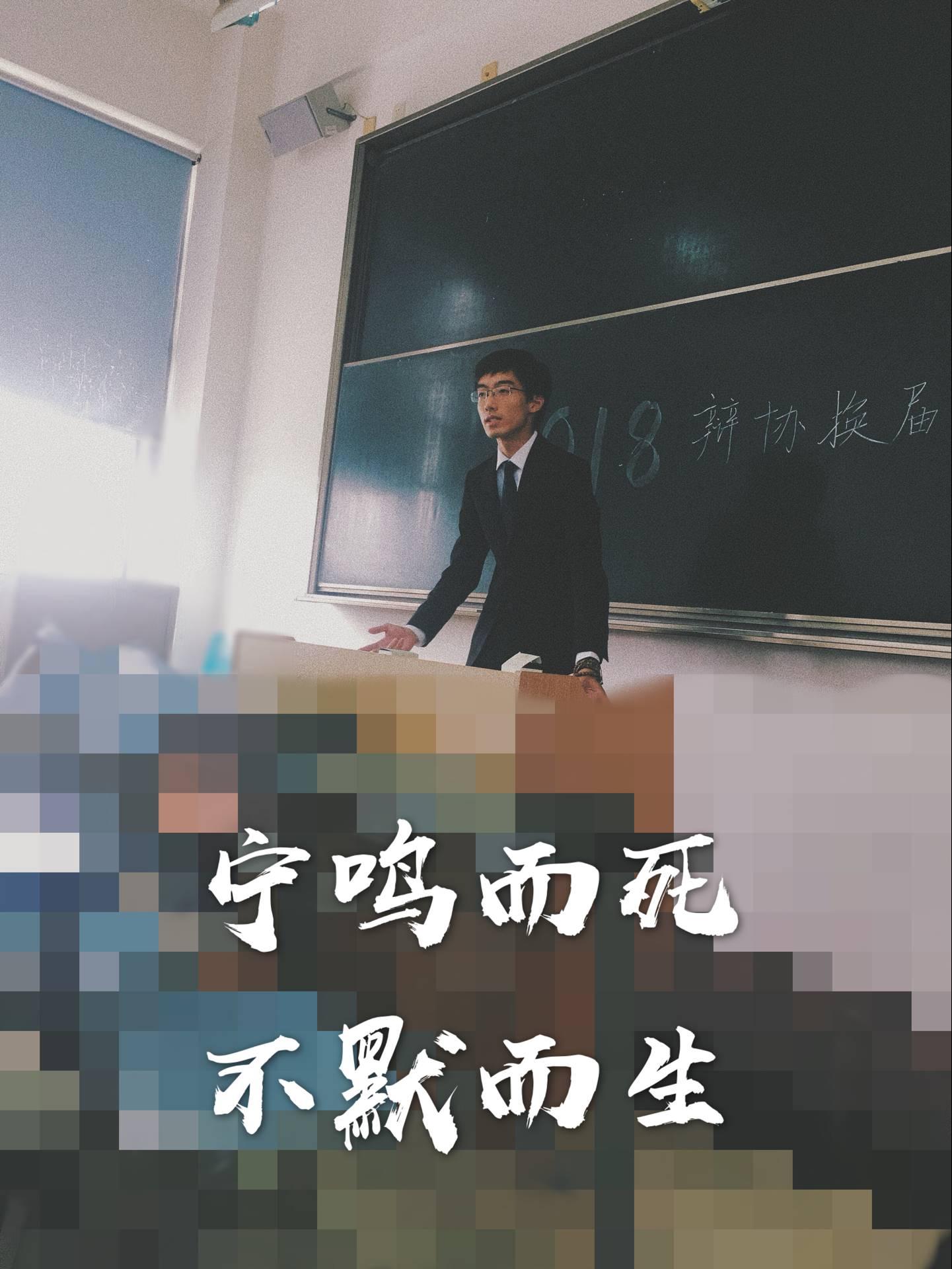广州家教王教员