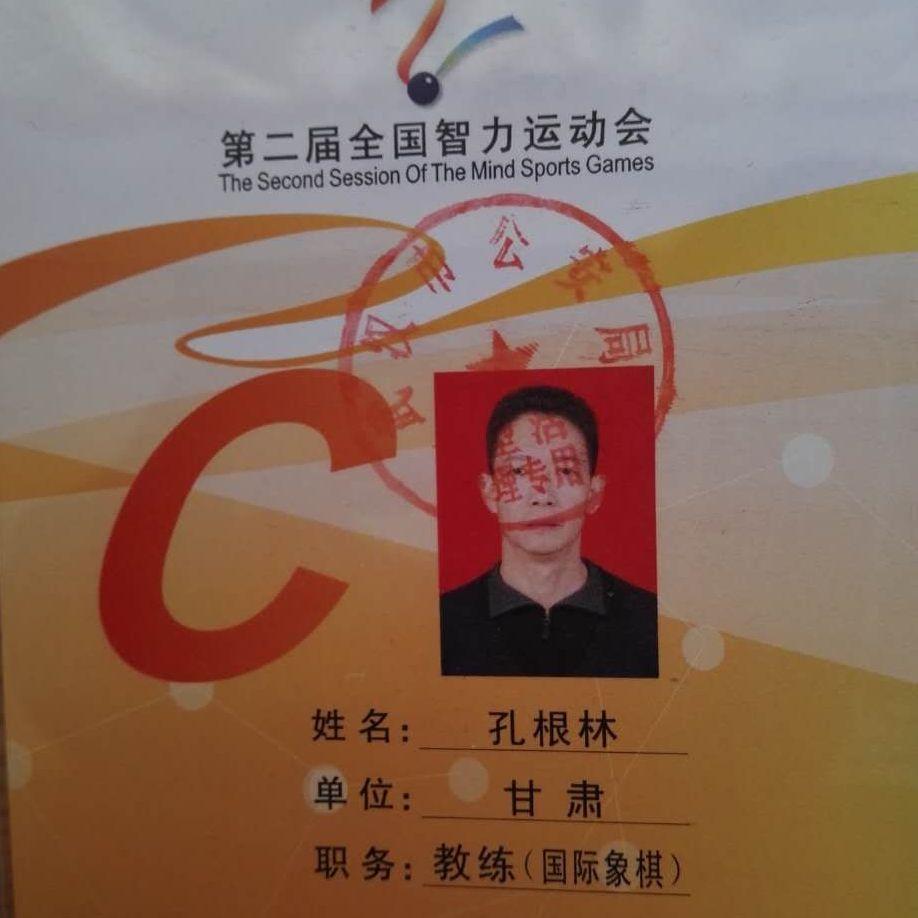 上海家教孔老師