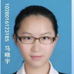 上海家教馬老師