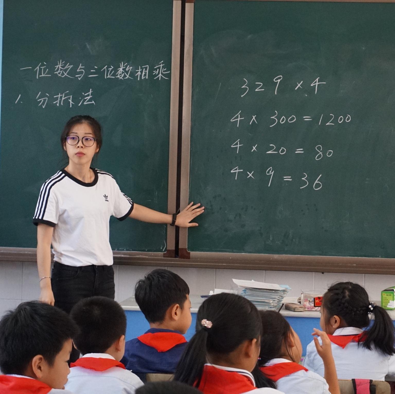 松江家教丁老师
