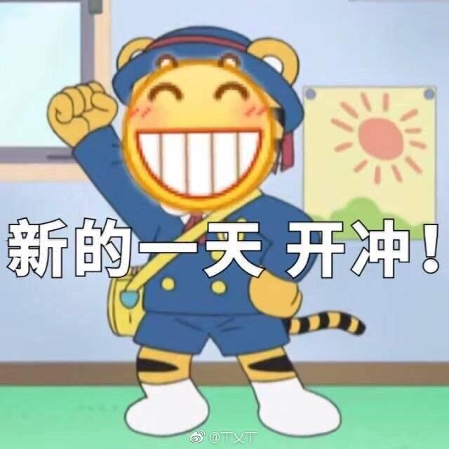 重庆家教e教员