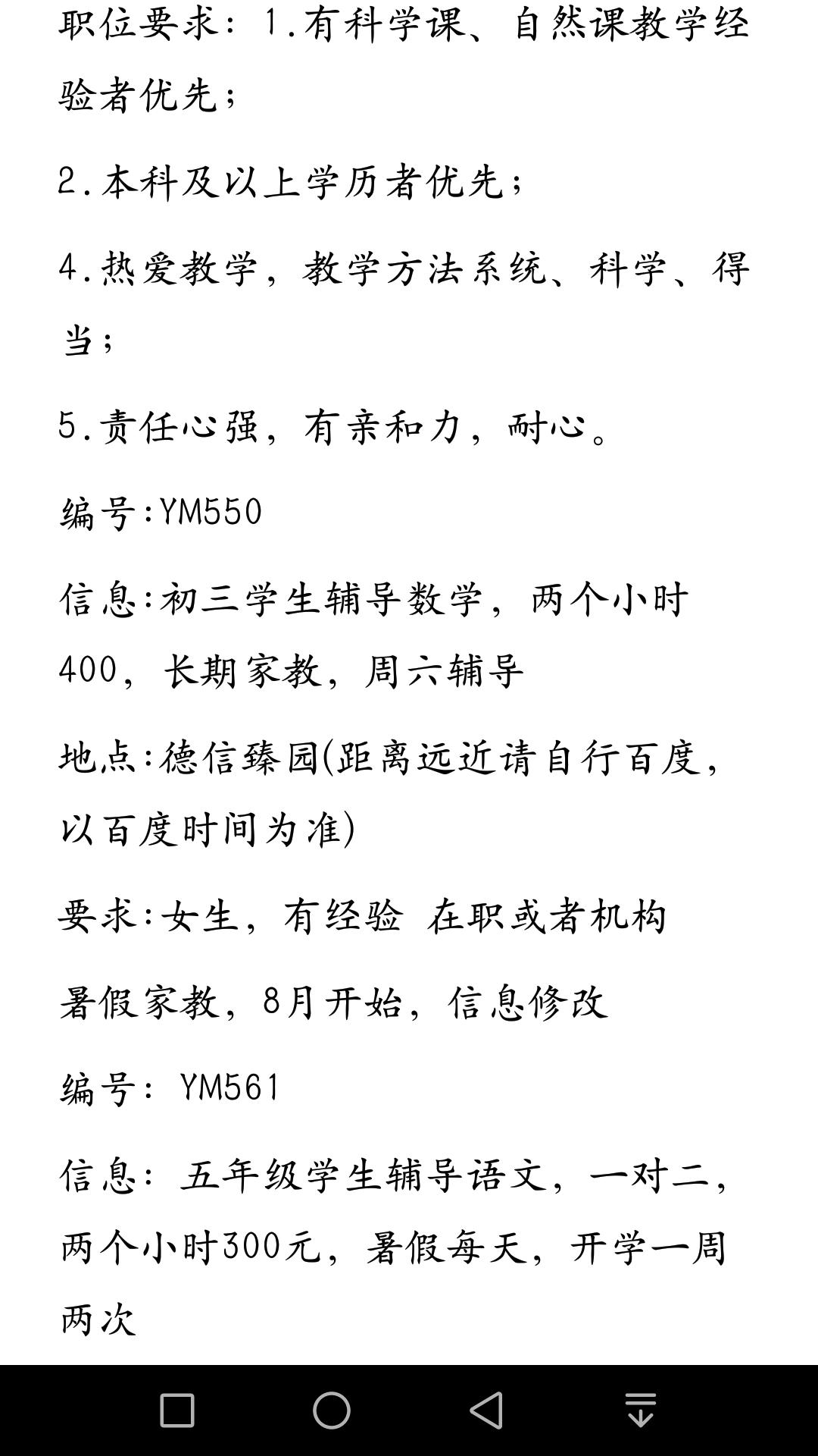 上海澳門凱旋門賭場注冊符老師