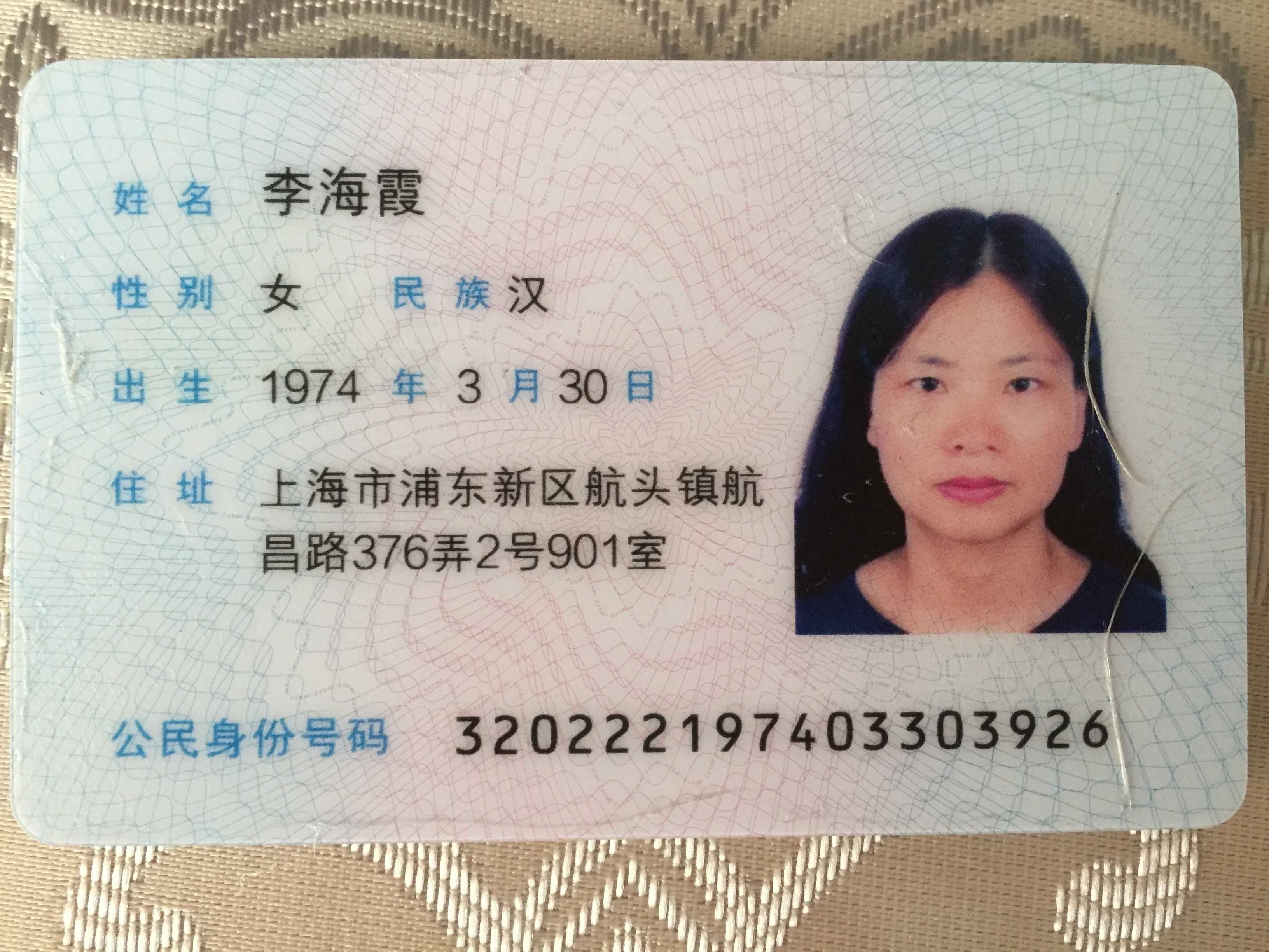 上海澳門凱旋門賭場注冊李老師