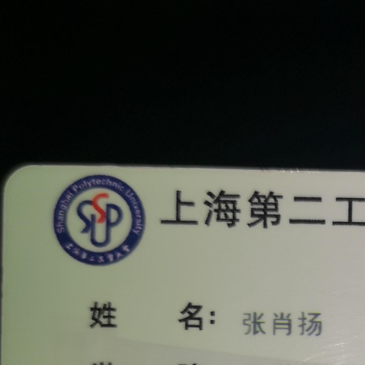 南京家教赵教员