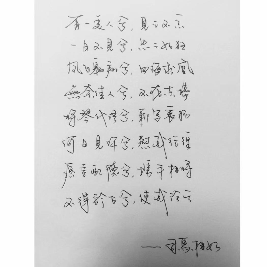 北京家教甘教员