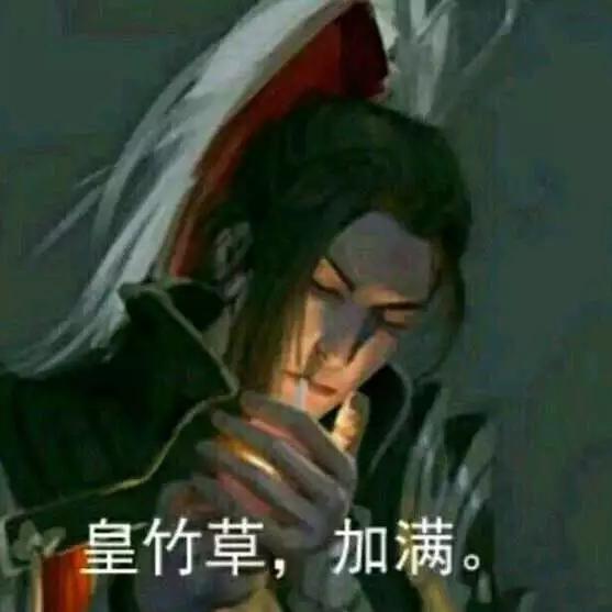 广州家教邝教员