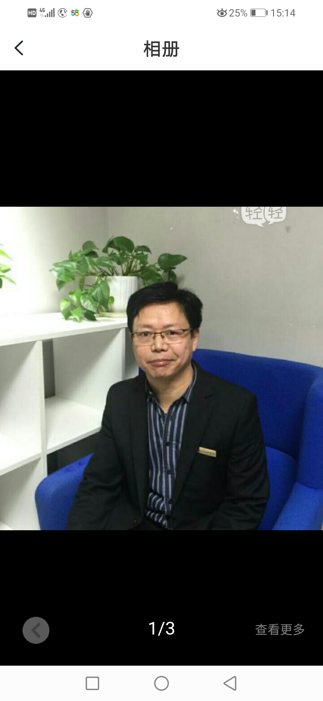 上海家教井老师