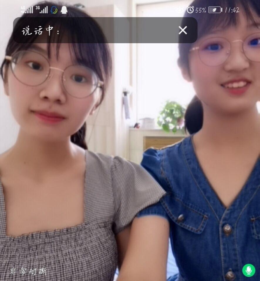 广州家教翁教员
