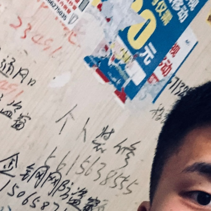 北京家教曲教员