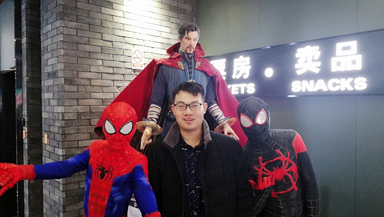 北京家教刘教员