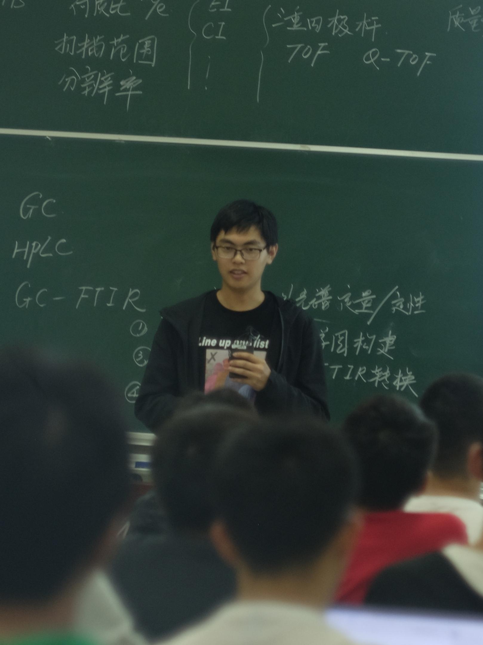 南京家教吴教员