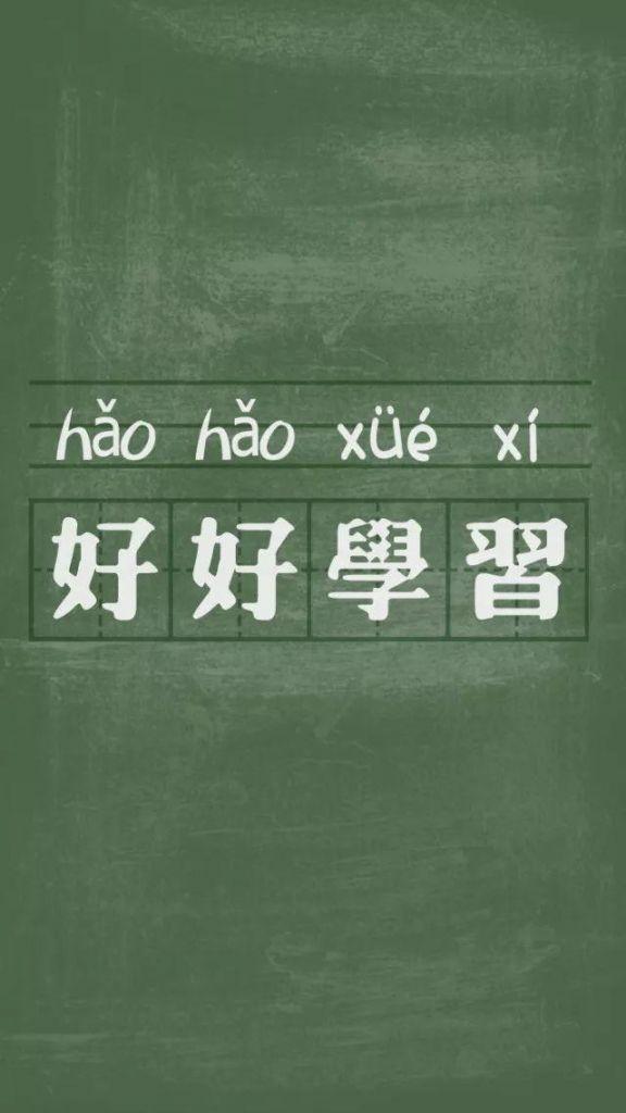 芜湖家教徐教员