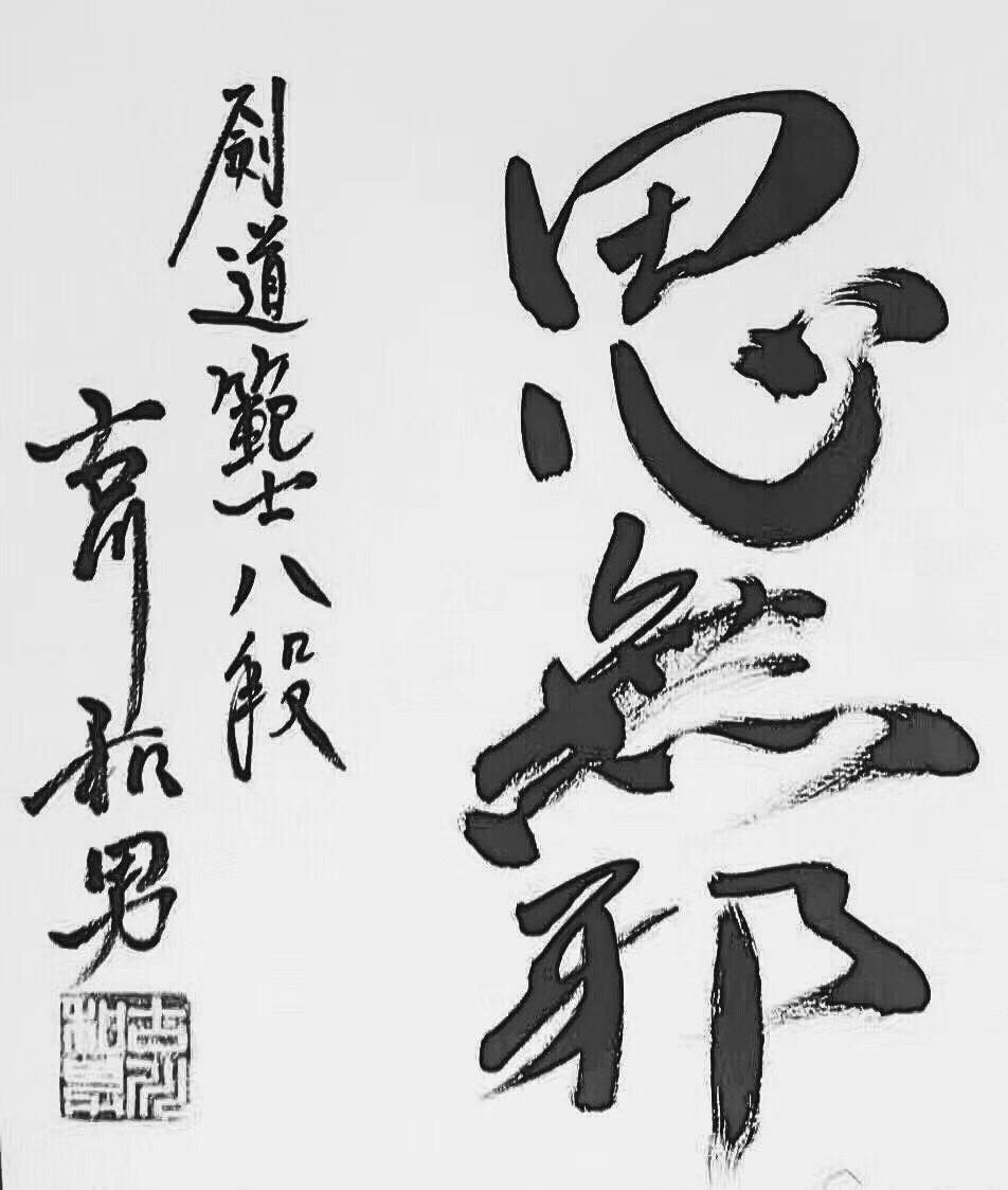 南京家教佟教员