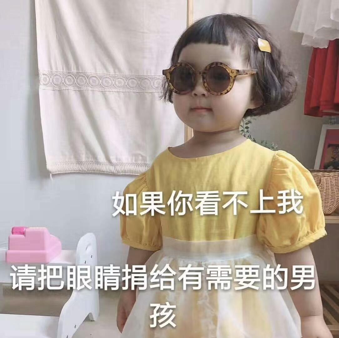南京家教李教员