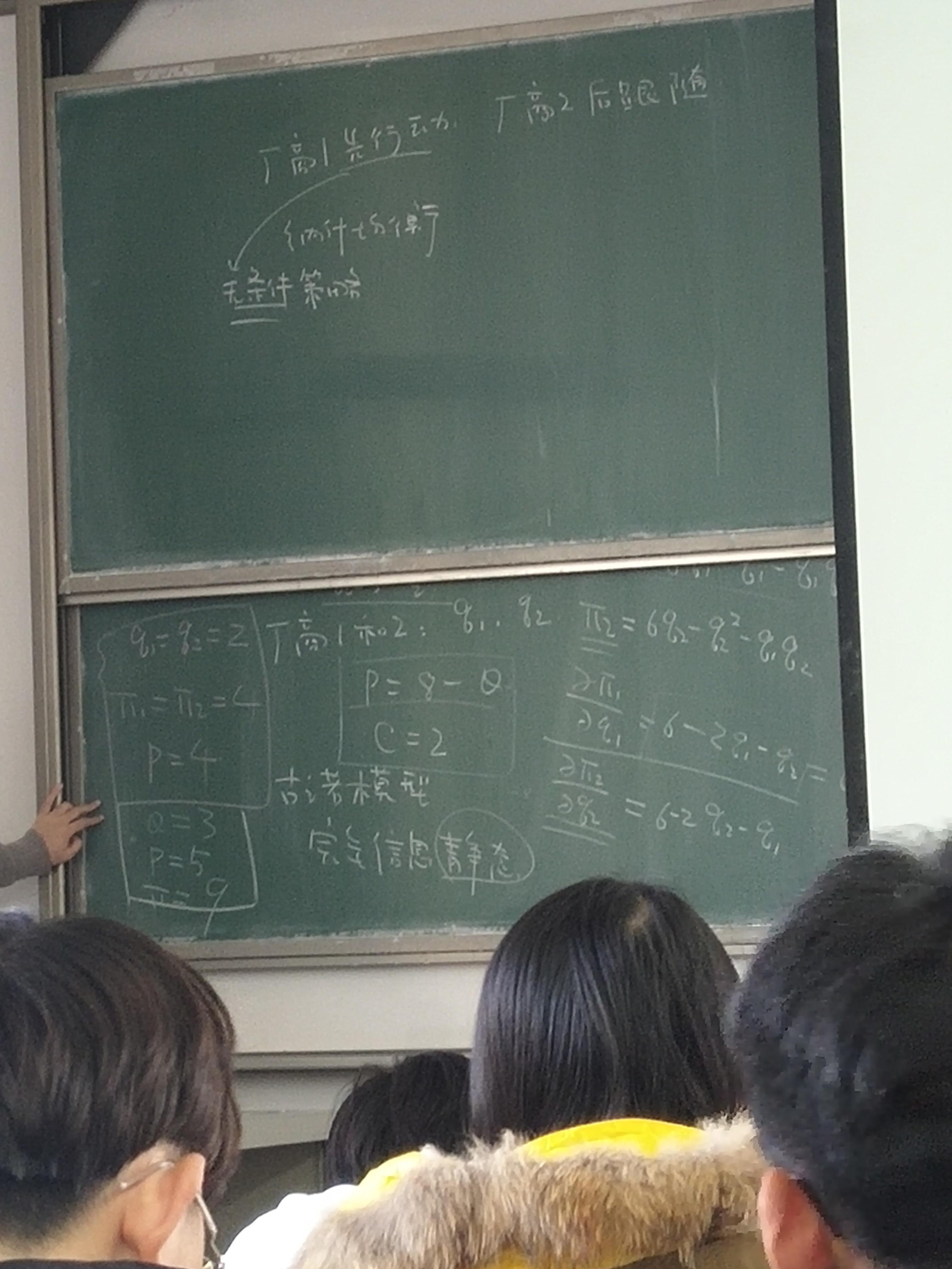 青岛家教盛教员