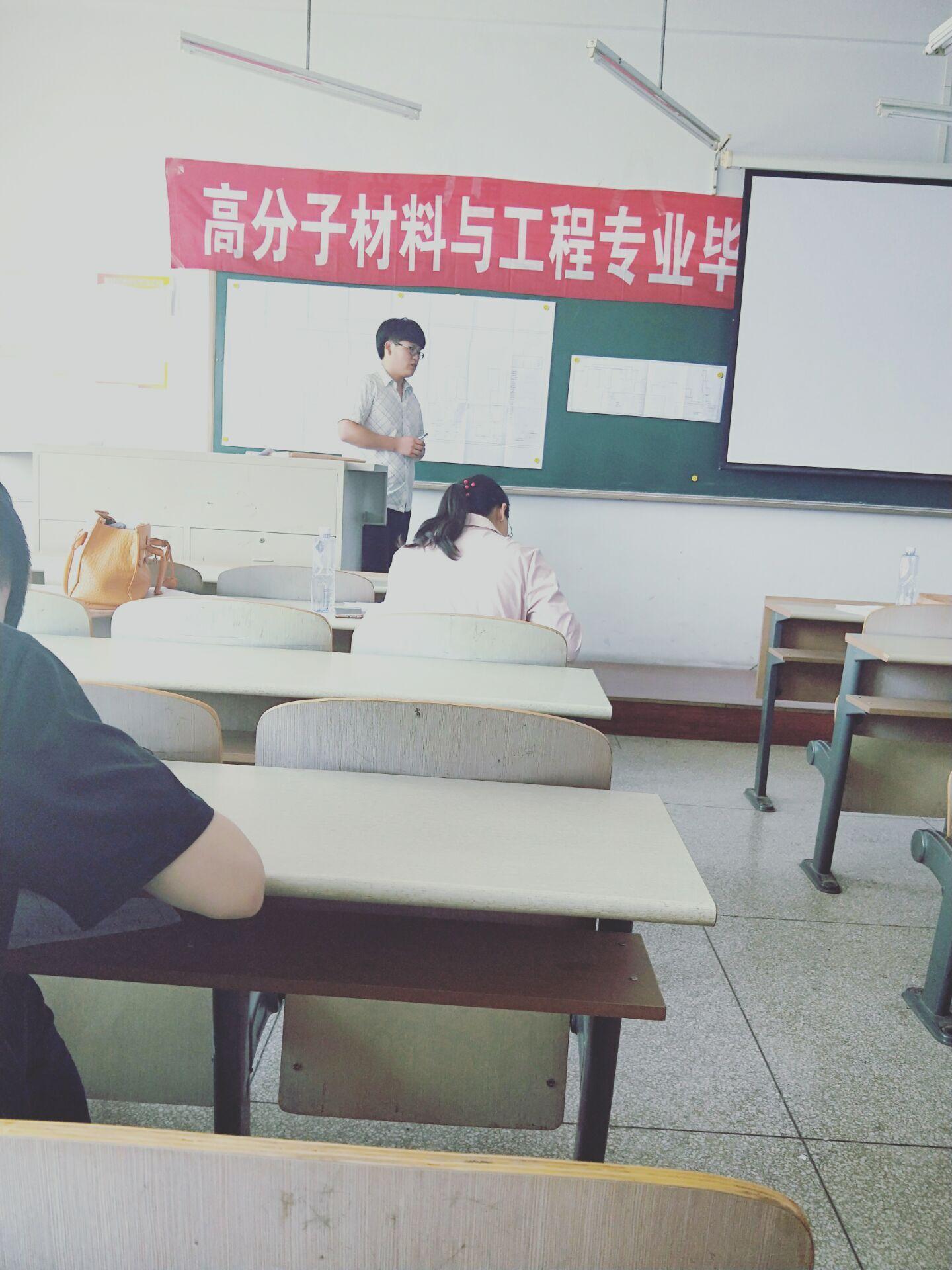 西安家教齐教员