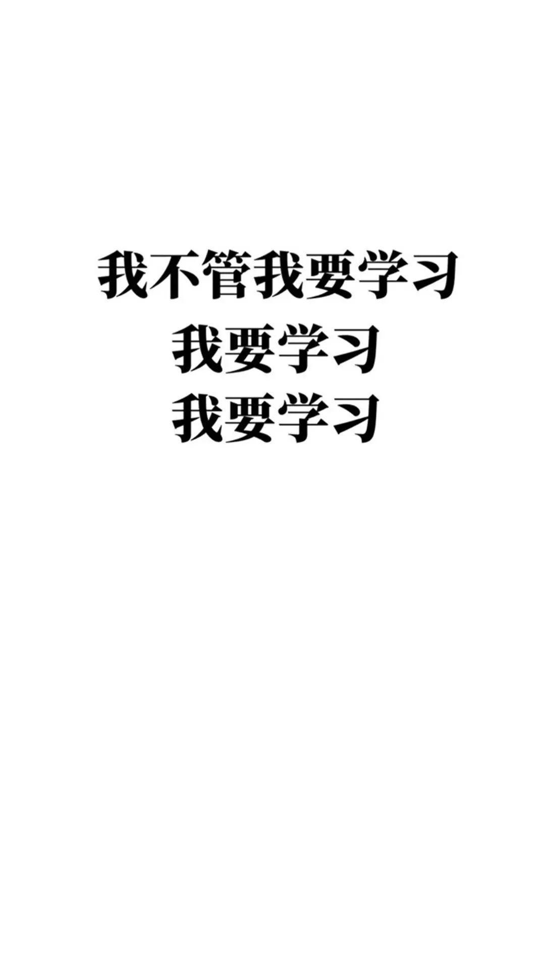 银川家教李教员