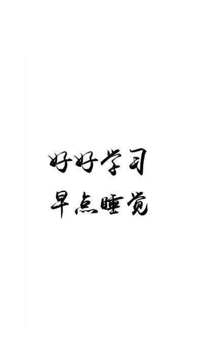 澧县家教刘教员
