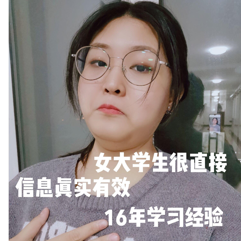 厦门家教赵教员