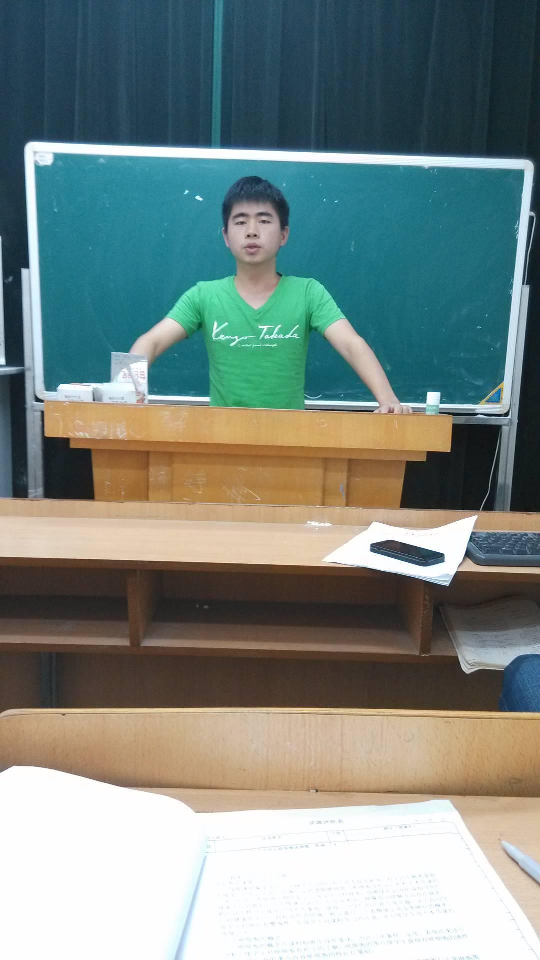 苏州家教纪教员