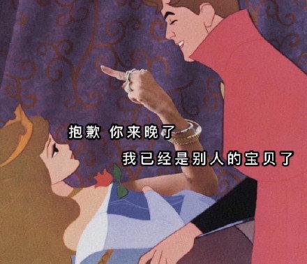 南京家教王教员