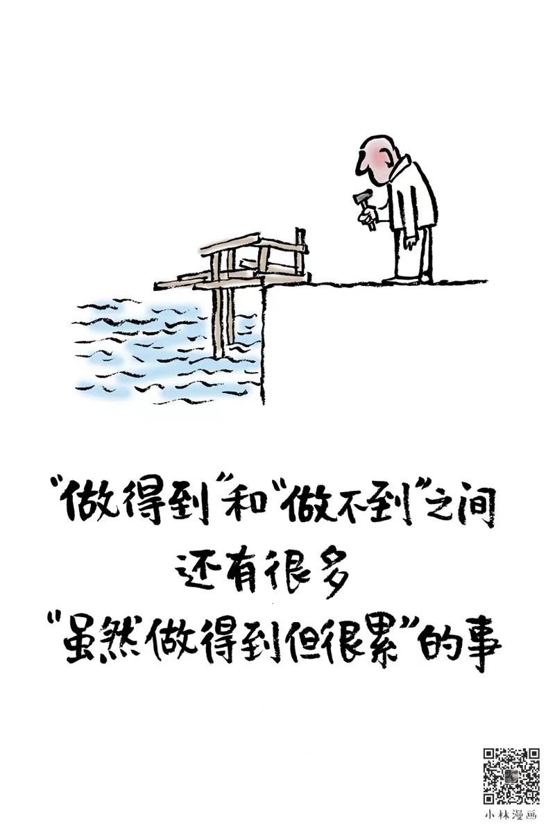广州家教洪教员