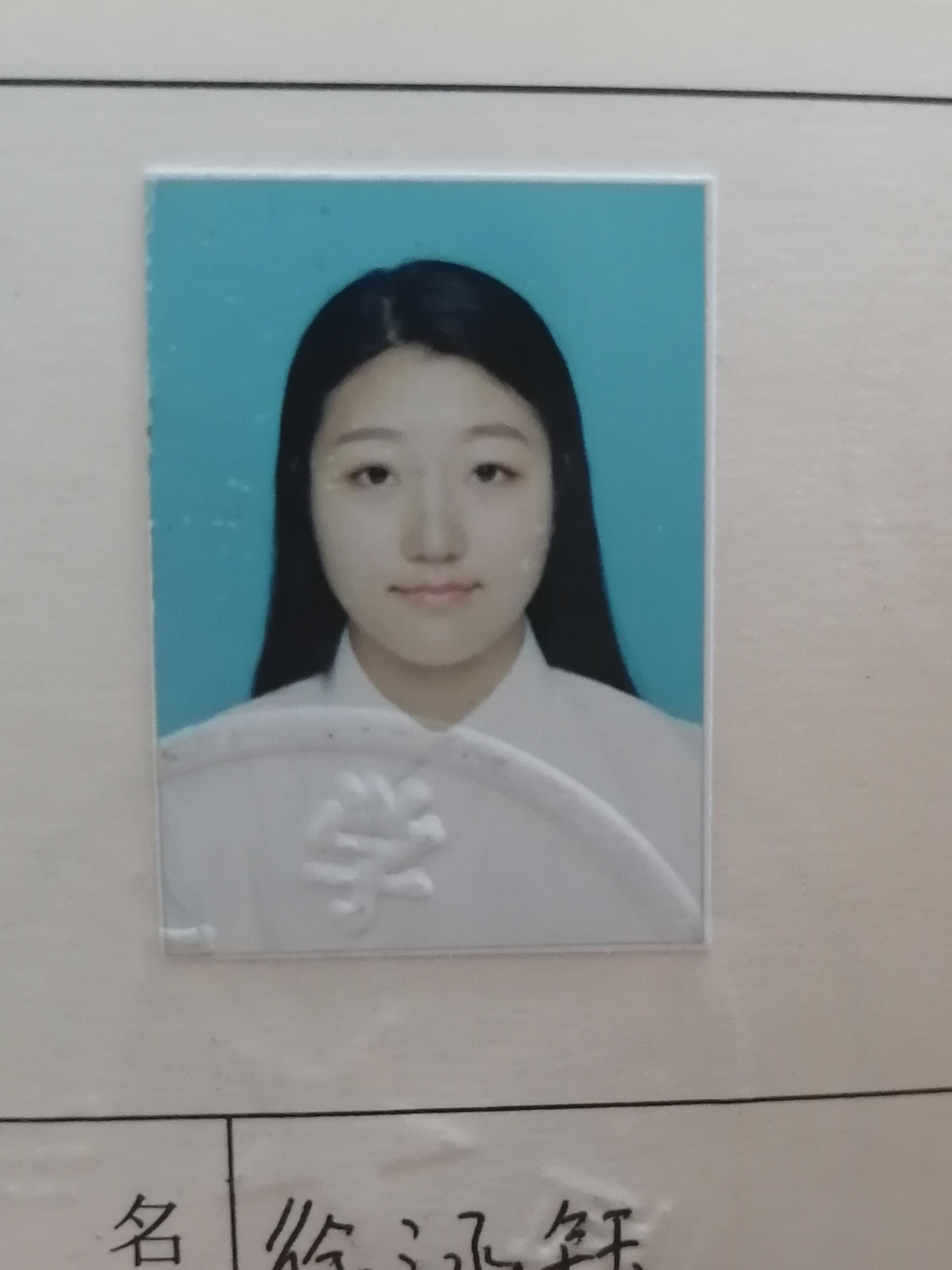 大庆家教徐教员