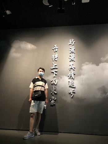 鹤壁家教李教员