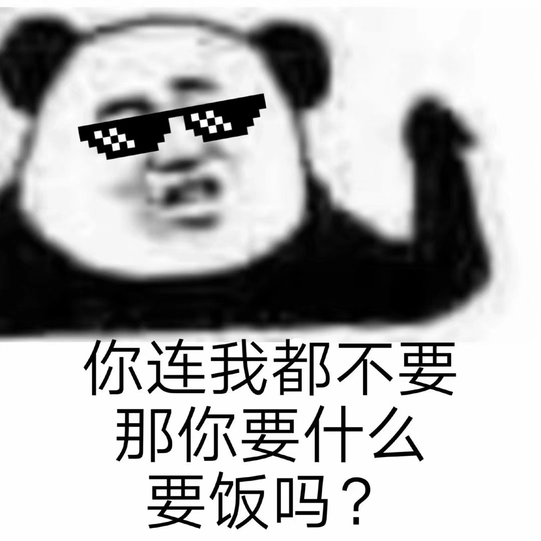 清远家教李教员
