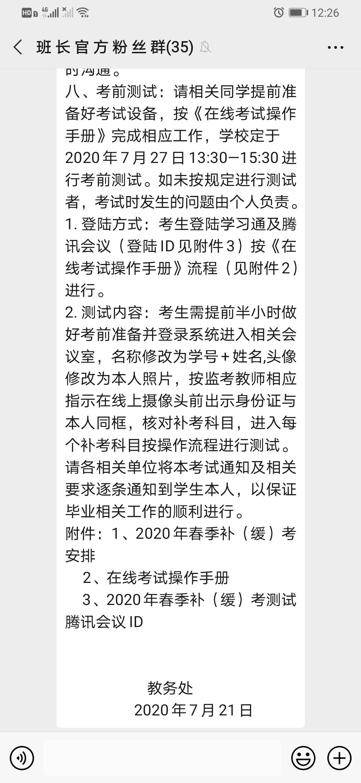 滨州家教赵教员