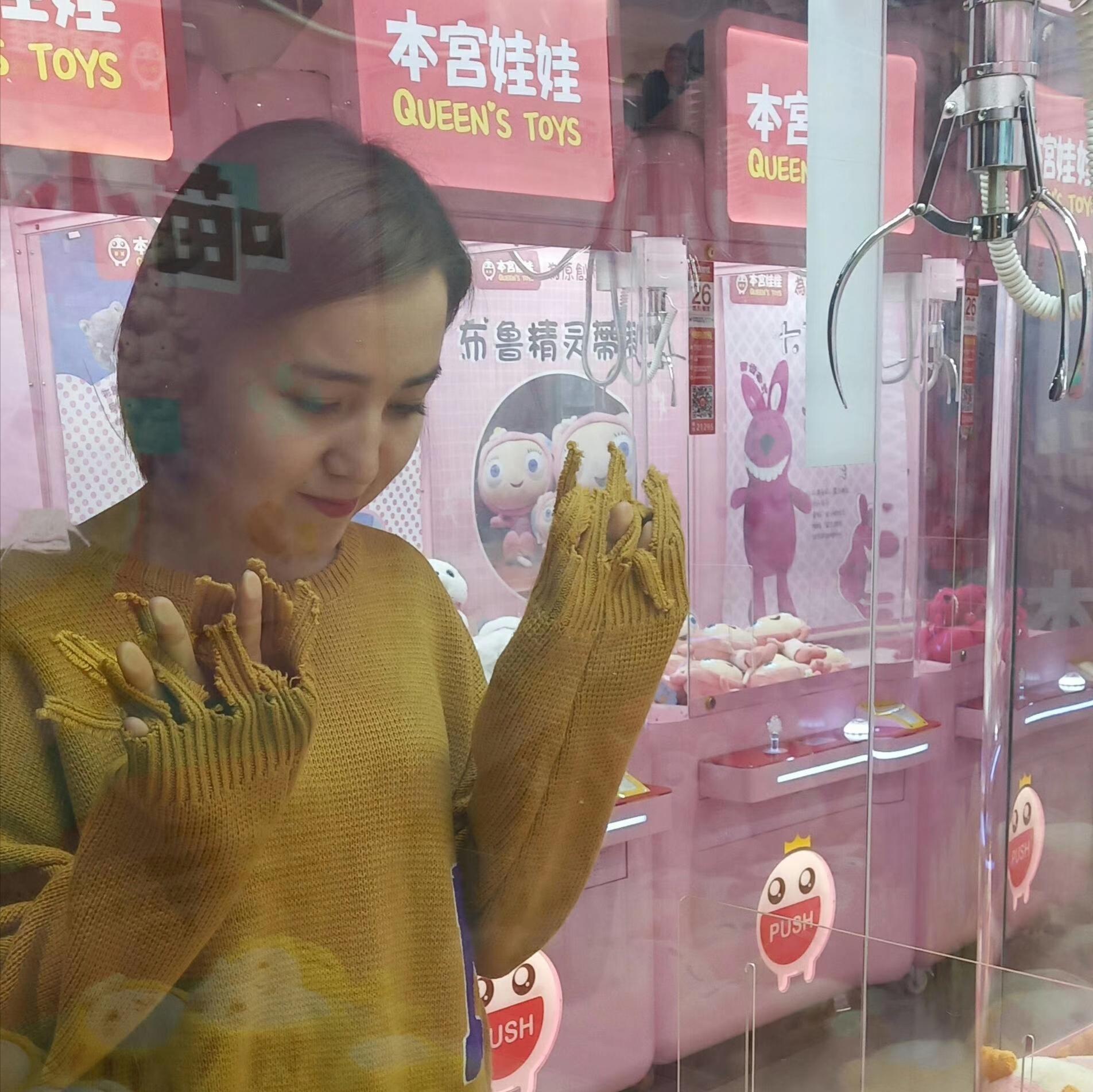 北京家教努教员