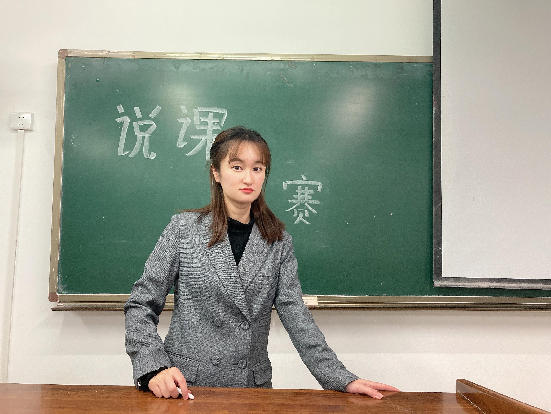 重庆家教喻教员