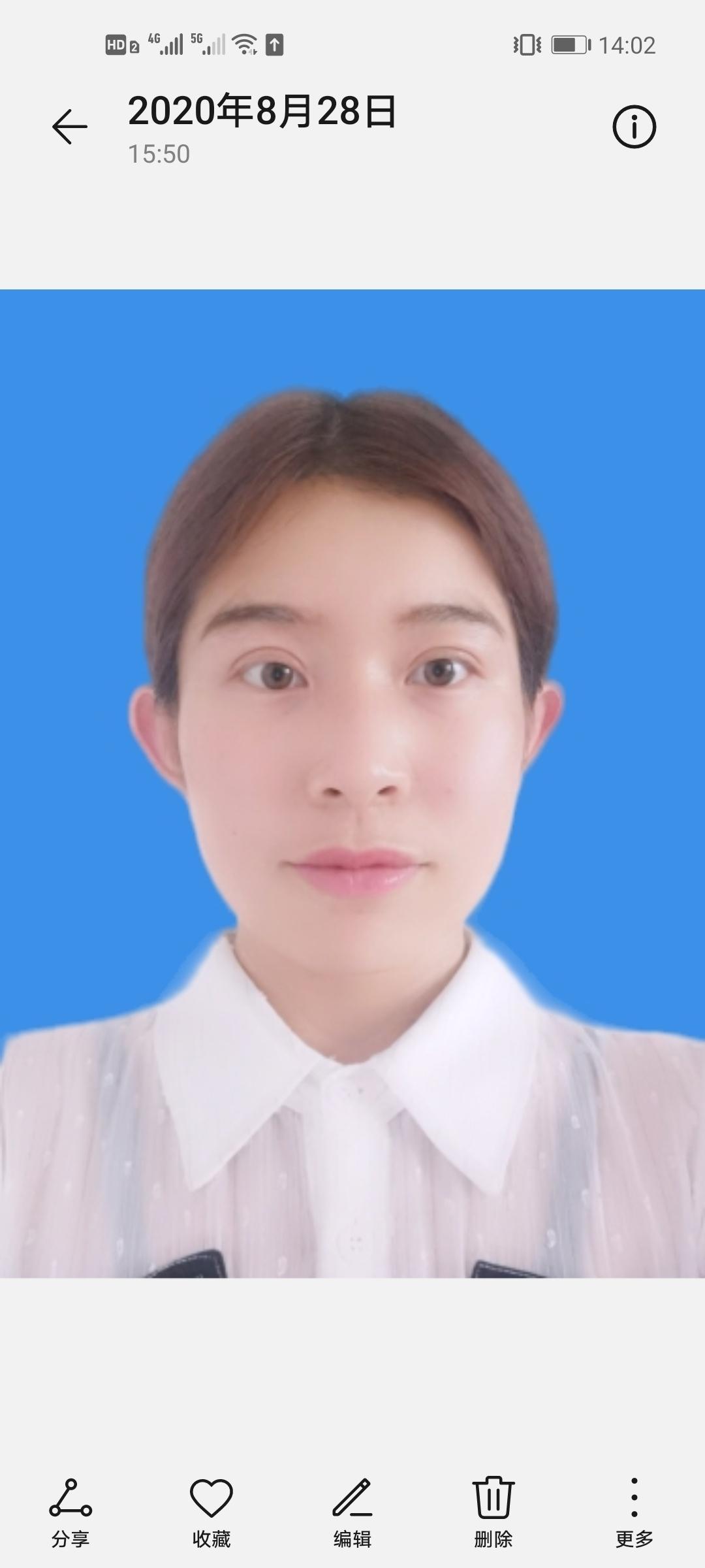 鹤山家教刘教员