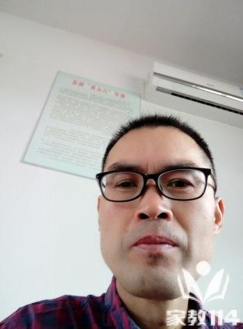 孙教员 照片