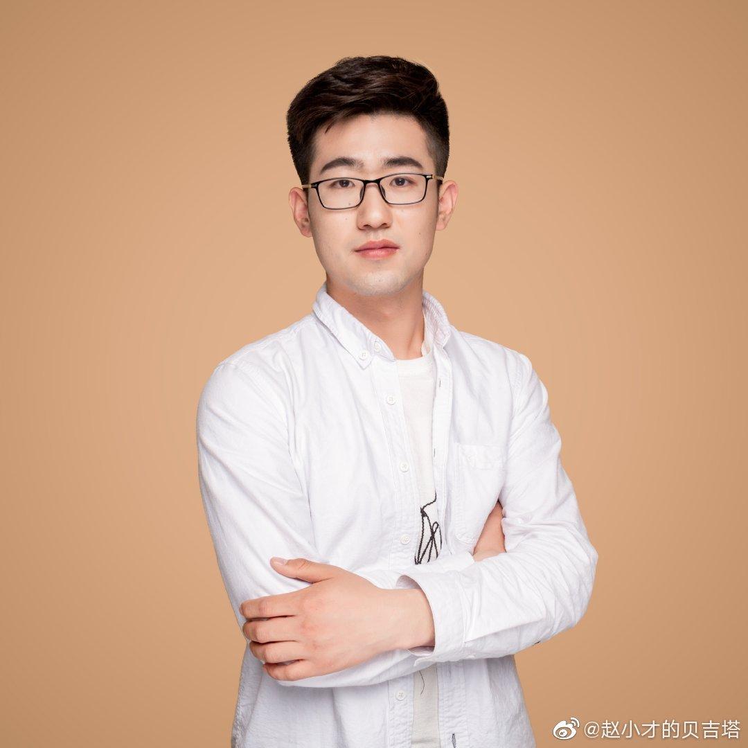 上海家教趙老師