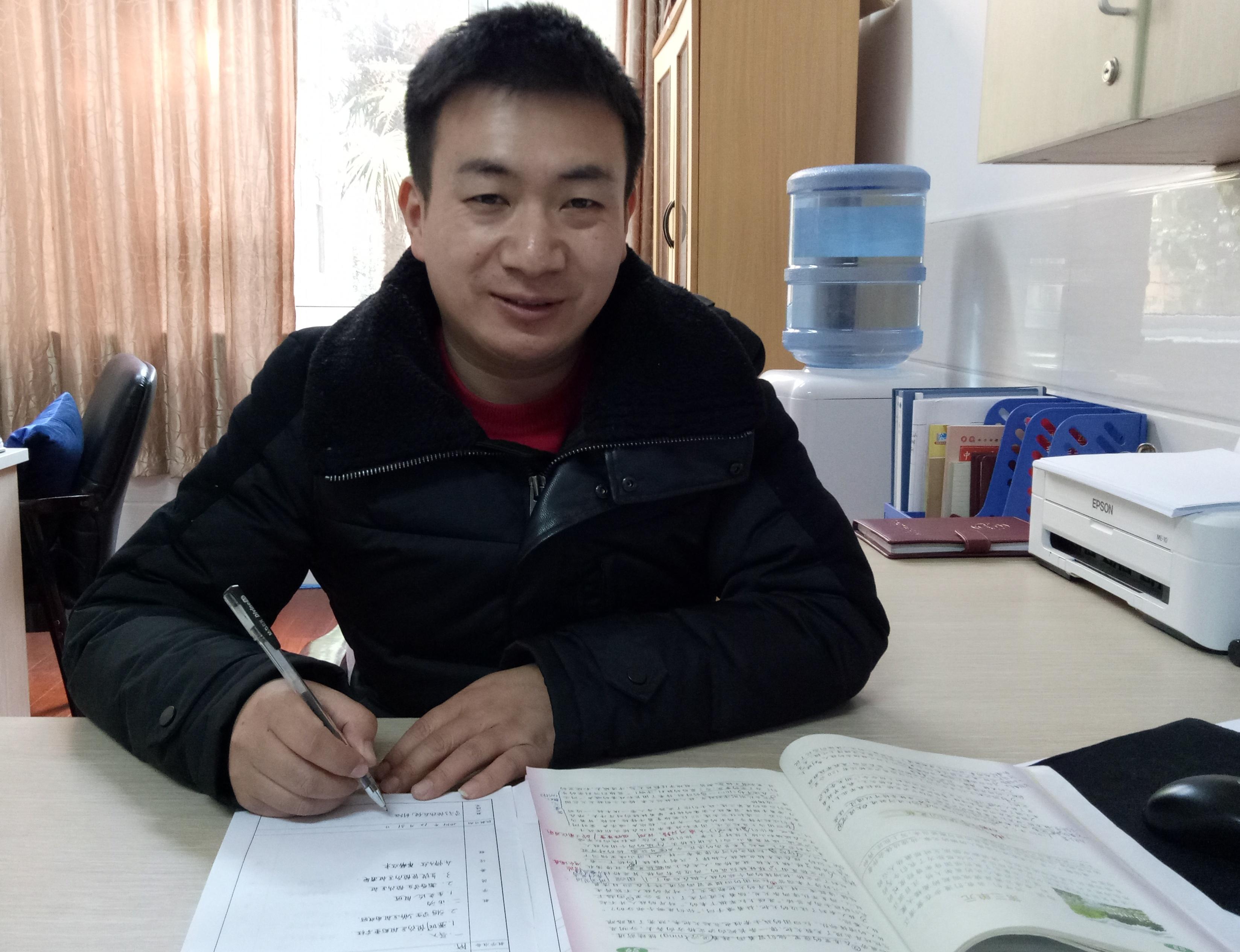 上海家教張老師