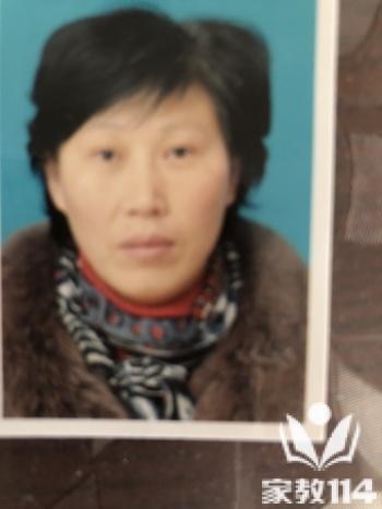 唐教员 照片