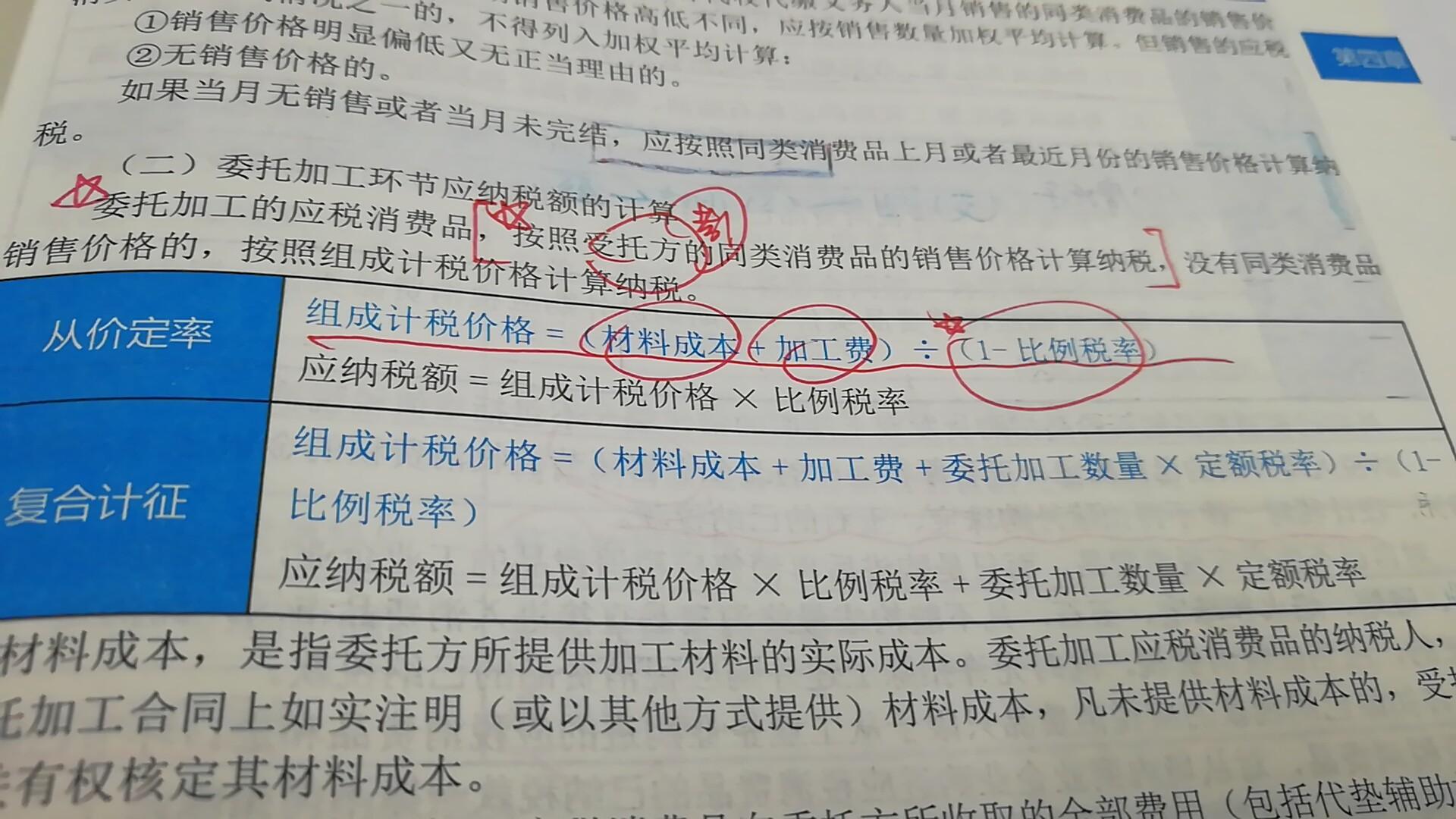 上海家教顏老師