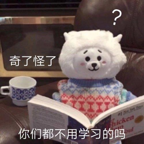 上海家教陸老師
