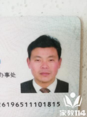 李教员 照片