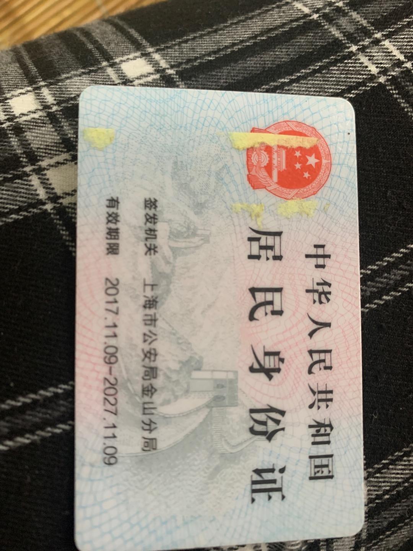 上海家教薛老师