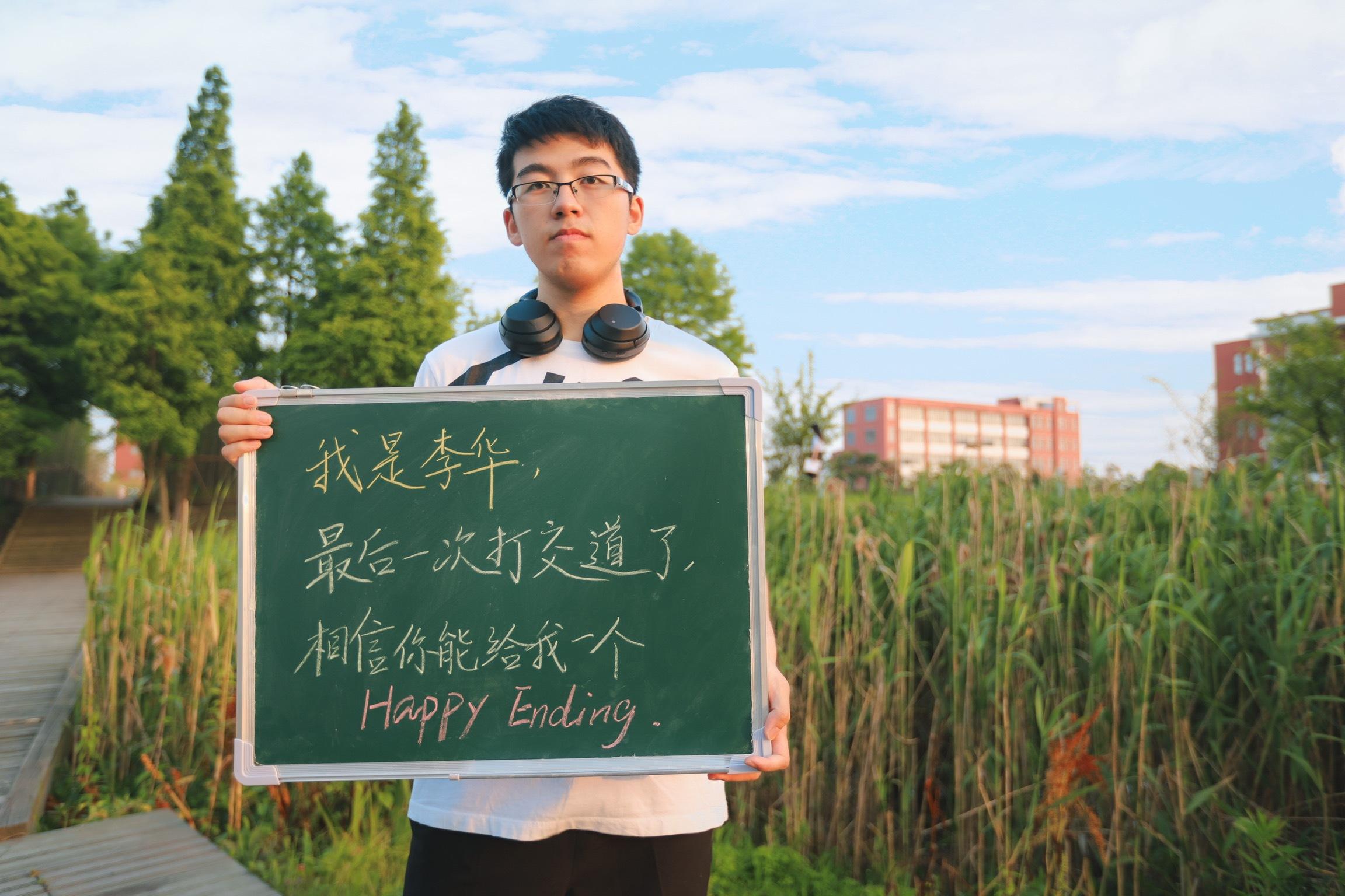 上海家教郝老师