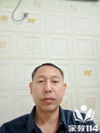江教员 照片