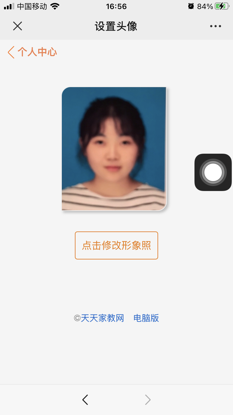 松江家教袁老师