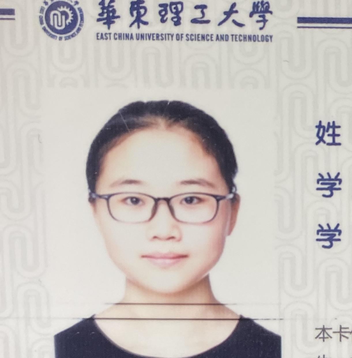 上海家教石老师