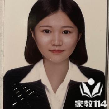 郁教员 照片