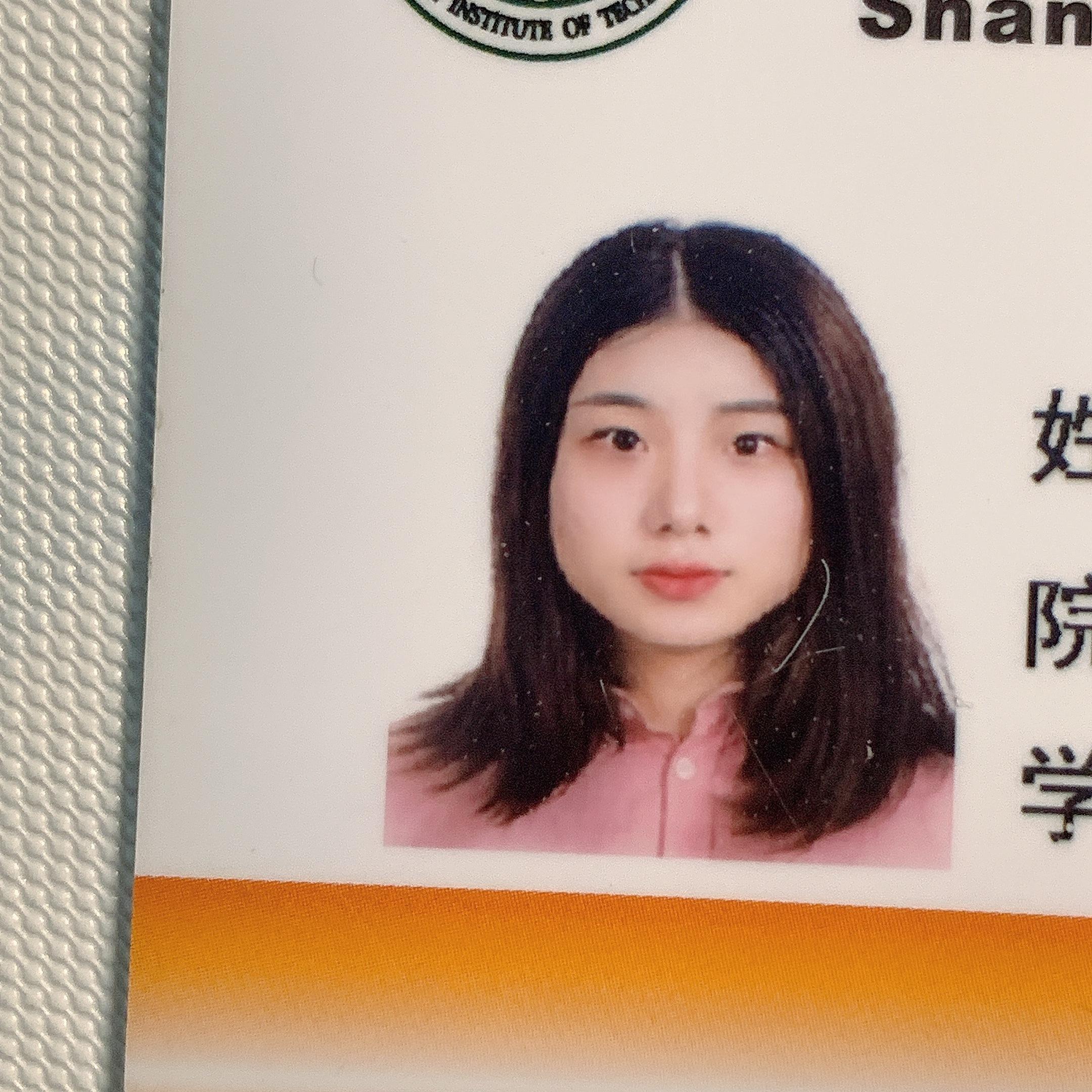 上海家教沈老師